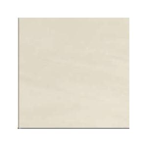 Carrelage keraben britania beige 50 x 50 vente en ligne for Carrelage keraben