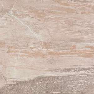 Carrelage Fossil stone beige