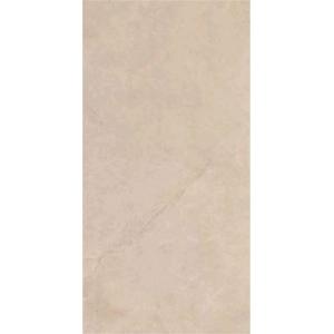 Carrelage marazzi mystone beige nat rett 120 x 60 vente for Carrelage marazzi prix