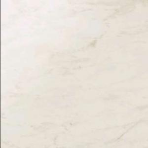 Carrelage atlas concorde marvel wall design champagne onyx lap ret beige 75 x 75 vente en - Carrelage atlas concorde ...
