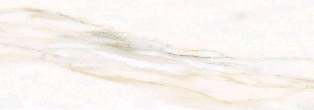 Carrelage porcelanosa calacata gold brillo ret diverses for Carrelage porcelanosa prix